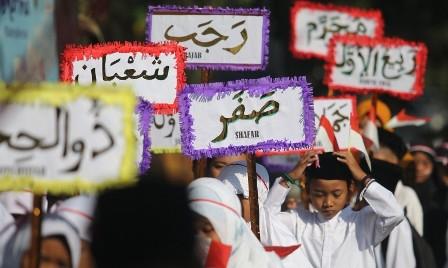 PP Muhammadiyah Sebut 1 Muharram 1441 Hijriah Momentum Muhasabah