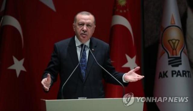 Erdogan Kritik Keras, Dubes Israel Tinggalkan Sidang Umum PBB